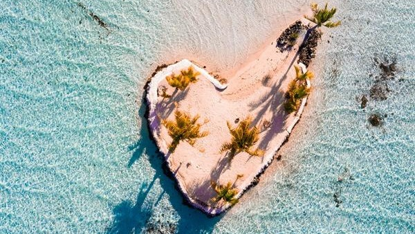 Csendes-óceáni-szigetek | La Taha'a Island Resort | Esküvő külföldön